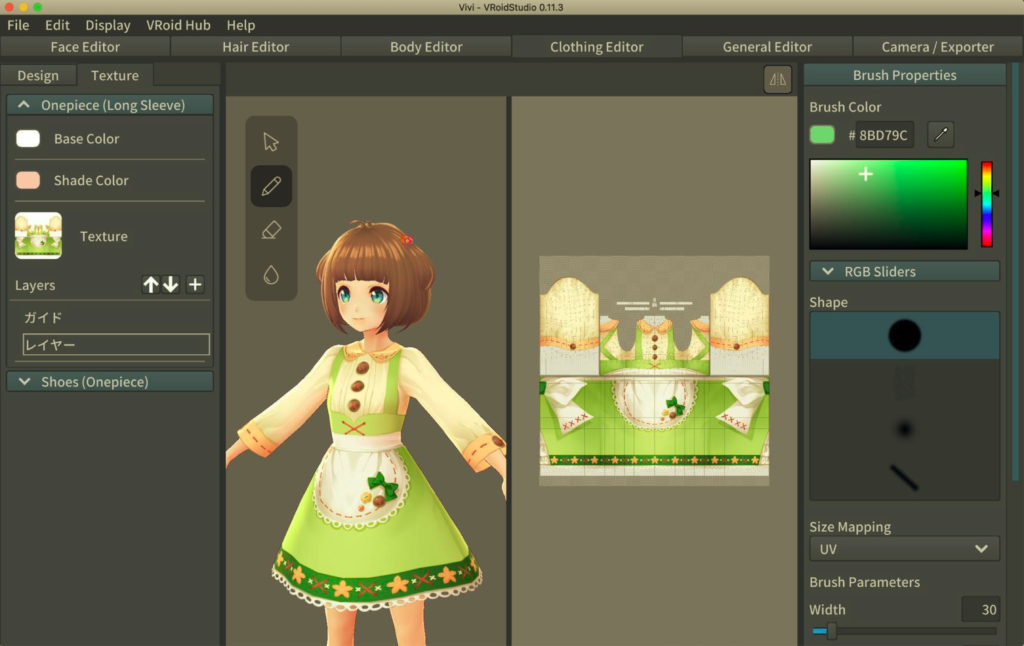 create an anime character from scratch